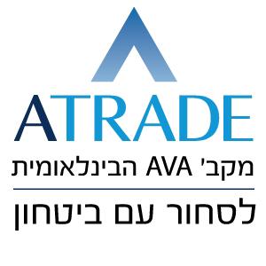 ATrade